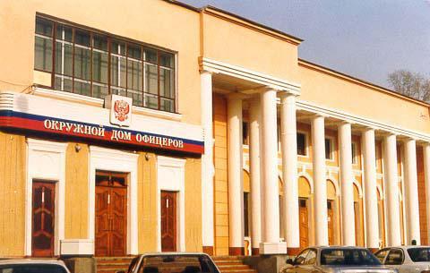 главное управление обустройства войск хабаровск хабаровский к составы матч