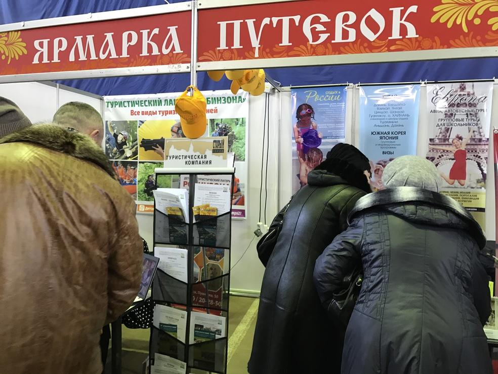 В течение года туркомпании хабаровского края проводят активную работу по продвижению своих турпродуктов